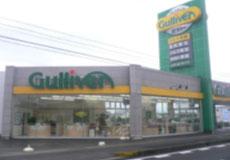 ガリバー鈴鹿店